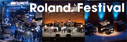 Roland♪Festival